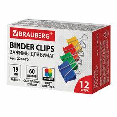 Зажимы для бумаг BRAUBERG, КОМПЛЕКТ 12 шт., 19 мм, на 60 листов, цветные, картонная коробка, 224470