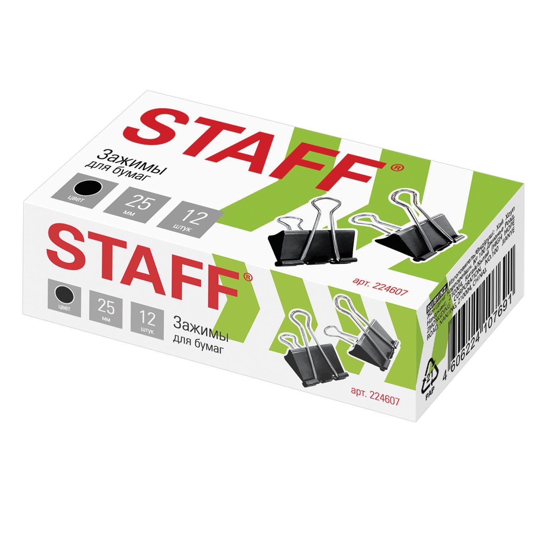"""Зажимы для бумаг STAFF """"EVERYDAY"""", КОМПЛЕКТ 12 шт., 25 мм, на 100 листов, черные, картонная коробка, 224607"""
