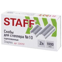 """Скобы для степлера №10, 1000 штук, РОССИЯ, STAFF """"Basic"""", до 20 листов, 224797"""