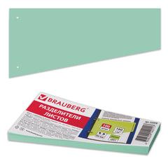 """Разделители листов, картонные, комплект 100 штук, """"Трапеция зеленая"""", 230х120х60 мм, BRAUBERG"""
