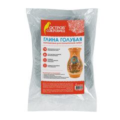 Глина для лепки голубая ОСТРОВ СОКРОВИЩ, 1 кг, порошковая, готовая, размачиваемая, 227139