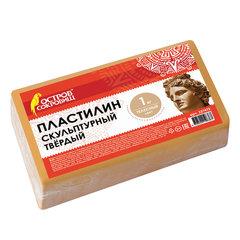Пластилин скульптурный ОСТРОВ СОКРОВИЩ, телесный, 1 кг, твердый, 227475