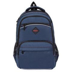 Рюкзак GRIZZLY школьный, анатомическая спинка, мальчик, синий, 28х39х19 см