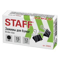 """Зажимы для бумаг STAFF """"EVERYDAY"""", КОМПЛЕКТ 12 шт., 15 мм, на 45 листов, черные, картонная коробка, 229049"""