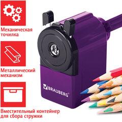 """Точилка механическая BRAUBERG """"JET"""", металлический механизм, корпус фиолетовый, 229569"""