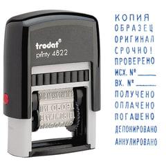 """Штамп стандартный """"12 БУХГАЛТЕРСКИХ ТЕРМИНОВ"""", корпус черный, оттиск 25х4 мм, синий, TRODAT 4822"""