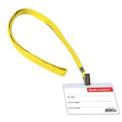 Бейдж горизонтальный (60х90 мм), на желтой ленте 45 см, BRAUBERG, 231154