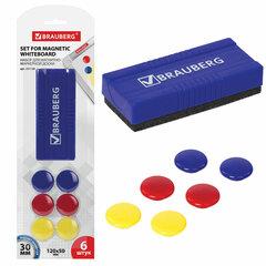 Набор для магнитно-маркерной доски (магнитный стиратель, магниты 30 мм - 6 шт., цвет ассорти), блистер, BRAUBERG, 231158