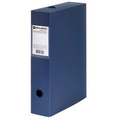 "Короб архивный (330х245 мм), 70 мм, пластик, разборный, до 600 листов, синий, 0,9 мм, BRAUBERG ""Energy"", 231539"