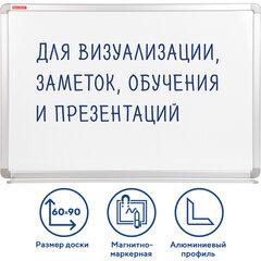 Доска магнитно-маркерная 60х90 см, улучшенная алюминиевая рамка, ГАРАНТИЯ 10 ЛЕТ, BRAUBERG Premium, 231714