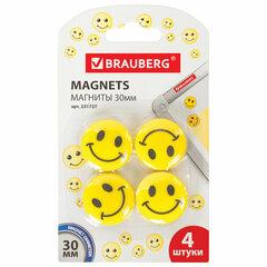 """Магниты диаметром 30 мм, КОМПЛЕКТ 4 штуки, """"СМАЙЛИКИ"""", ЖЕЛТЫЕ, в блистере, BRAUBERG, 231727"""