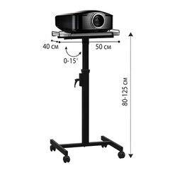 Подставка для проектора (125х40х50 см), передвижная, регулировка высоты и наклона, LUMIEN Vitel
