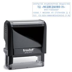 Оснастка для штампа, размер оттиска 58х22 мм, синий, TRODAT 4913 P4, подушка в комплекте