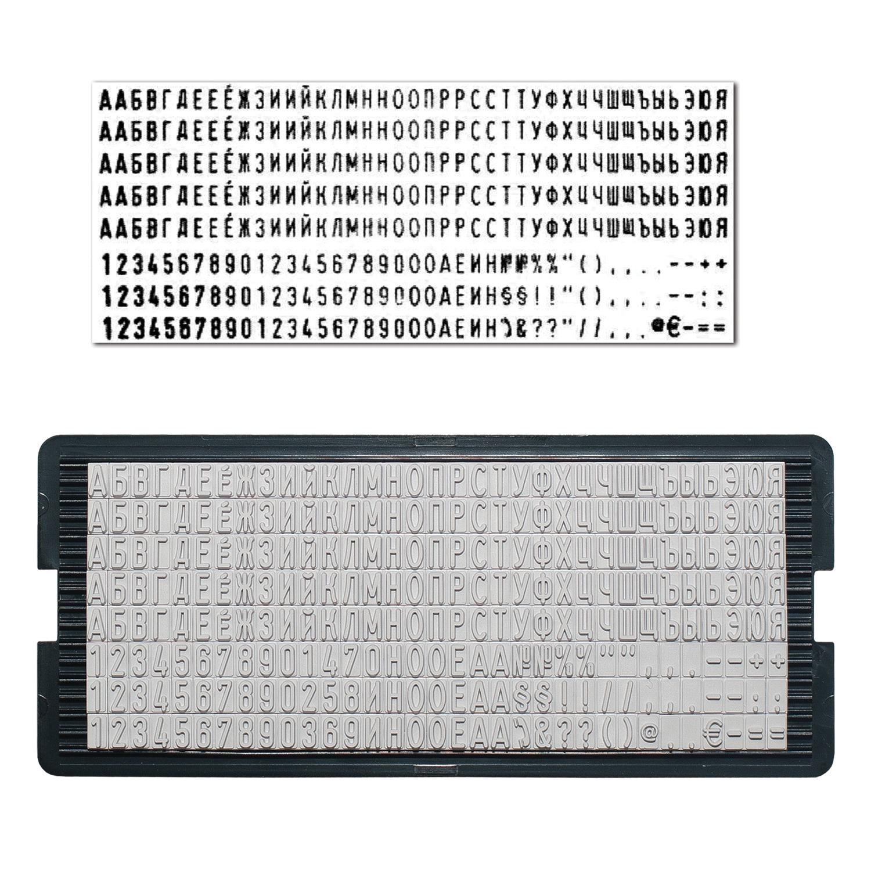Касса русских букв и цифр, для самонаборных печатей и штампов TRODAT, 264 символа, шрифт 4 мм