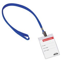 Бейдж вертикальный (90х60 мм), на синей ленте 45 см, BRAUBERG, 235698