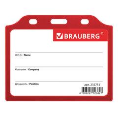 Бейдж горизонтальный жесткокаркасный (75х105 мм), без держателя, КРАСНЫЙ, BRAUBERG, 235751