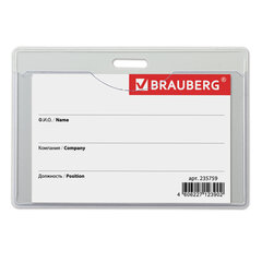 Бейдж горизонтальный (55х85 мм), без держателя, СЕРЫЙ, твердый пластик, BRAUBERG, 235759