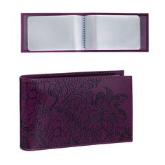 """Визитница карманная BEFLER """"Гипюр"""" на 40 визиток, натуральная кожа, тиснение, фиолетовая"""