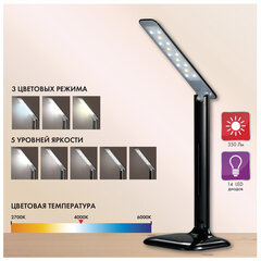 Светильник настольный SONNEN BR-888, на подставке, светодиодный, 8 Вт, черный, 236665