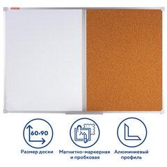 Доска комбинированная: магнитно-маркерная, пробковая для объявлений 60х90 см, РОССИЯ, BRAUBERG, 236864