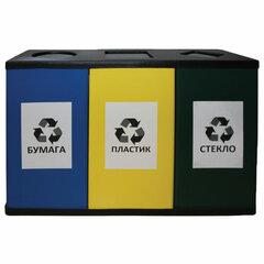 Урна металлическая для раздельного сбора мусора, 700х1065х360 мм, 3 бака по 80 литров, оцинкованная сталь/прочный термостойкий пластик