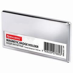 Бейдж магнитный серебристый 34х70 мм с окошком 14х65 мм, BRAUBERG, 237464