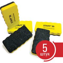 """Стиратели магнитные для магнитно-маркерной доски, 57х107 мм, КОМПЛЕКТ 5 ШТ., STAFF """"Basic"""", желтые, 237511"""