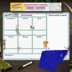 Планинг на холодильник магнитный РАСПИСАНИЕ 42х30 см, с маркером и салфеткой, ЮНЛАНДИЯ, 237851