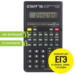 Калькулятор инженерный STAFF STF-165 (143х78 мм), 128 функций, 10 разрядов, 250122