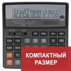 Калькулятор настольный CITIZEN SDC-660II, МАЛЫЙ (159x156 мм), 16 разрядов, двойное питание