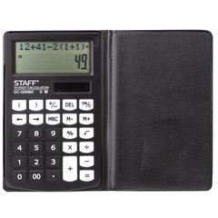 Калькулятор STAFF PLUS настольный DC-100NBK, школьный, 10 разрядов, двустрочный, 147х106 мм, черный