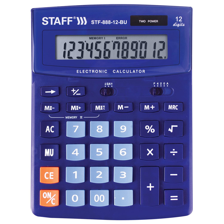 Калькулятор настольный STAFF STF-888-12-BU (200х150 мм) 12 разрядов, двойное питание, СИНИЙ, 250455