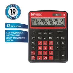 Калькулятор настольный BRAUBERG EXTRA COLOR-12-BKWR (206x155 мм), 12 разрядов, двойное питание, ЧЕРНО-МАЛИНОВЫЙ, 250479