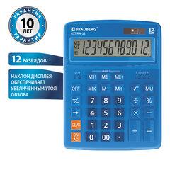 Калькулятор настольный BRAUBERG EXTRA-12-BU (206x155 мм), 12 разрядов, двойное питание, СИНИЙ, 250482