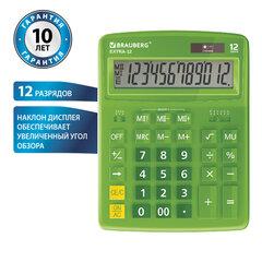 Калькулятор настольный BRAUBERG EXTRA-12-DG (206x155 мм), 12 разрядов, двойное питание, ЗЕЛЕНЫЙ, 250483