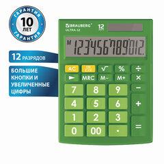 Калькулятор настольный BRAUBERG ULTRA-12-GN (192x143 мм), 12 разрядов, двойное питание, ЗЕЛЕНЫЙ, 250493