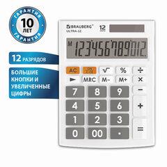 Калькулятор настольный BRAUBERG ULTRA-12-WT (192x143 мм), 12 разрядов, двойное питание, БЕЛЫЙ, 250496