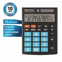 Калькулятор настольный BRAUBERG ULTRA COLOR-12-BKBU (192x143 мм), 12 разрядов, двойное питание, ЧЕРНО-ГОЛУБОЙ, 250497