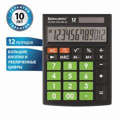 Калькулятор настольный BRAUBERG ULTRA COLOR-12-BKLG (192x143 мм), 12 разрядов, двойное питание, ЧЕРНО-САЛАТОВЫЙ, 250498