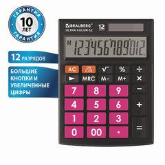 Калькулятор настольный BRAUBERG ULTRA COLOR-12-BKWR (192x143 мм), 12 разрядов, двойное питание, ЧЕРНО-МАЛИНОВЫЙ, 250500