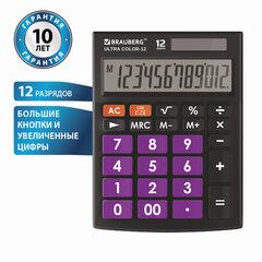 Калькулятор настольный BRAUBERG ULTRA COLOR-12-BKPR (192x143 мм), 12 разрядов, двойное питание, ЧЕРНО-ФИОЛЕТОВЫЙ, 250501