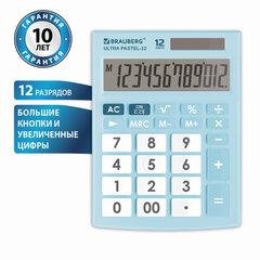 Калькулятор настольный BRAUBERG ULTRA PASTEL-12-LB (192x143 мм), 12 разрядов, двойное питание, ГОЛУБОЙ, 250502