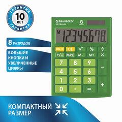 Калькулятор настольный BRAUBERG ULTRA-08-GN, КОМПАКТНЫЙ (154x115 мм), 8 разрядов, двойное питание, ЗЕЛЕНЫЙ, 250509