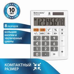 Калькулятор настольный BRAUBERG ULTRA-08-WT, КОМПАКТНЫЙ (154x115 мм), 8 разрядов, двойное питание, БЕЛЫЙ, 250512