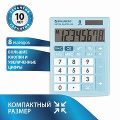 Калькулятор настольный BRAUBERG ULTRA PASTEL-08-LB, КОМПАКТНЫЙ (154x115 мм), 8 разрядов, двойное питание, ГОЛУБОЙ, 250513