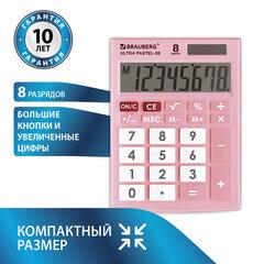 Калькулятор настольный BRAUBERG ULTRA PASTEL-08-PK, КОМПАКТНЫЙ (154x115 мм), 8 разрядов, двойное питание, РОЗОВЫЙ, 250514