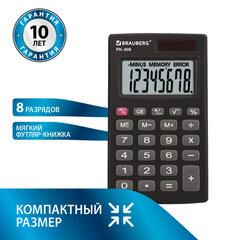 Калькулятор карманный BRAUBERG PK-408-BK (97x56 мм), 8 разрядов, двойное питание, ЧЕРНЫЙ, 250517