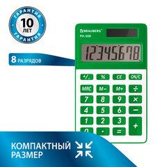 Калькулятор карманный BRAUBERG PK-608-GN (107x64 мм), 8 разрядов, двойное питание, ЗЕЛЕНЫЙ, 250520