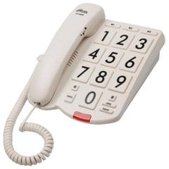 Телефон RITMIX RT-520 ivory, быстрый набор 3 номеров, световая индикация звонка, крупные кнопки, слоновая кость