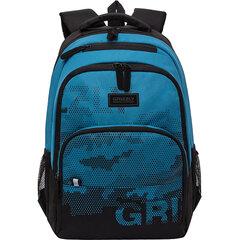 Рюкзак GRIZZLY молодежный, анатомическая спинка, карман для ноутбука, синий, 45х32х23 см, RU-130-1/2